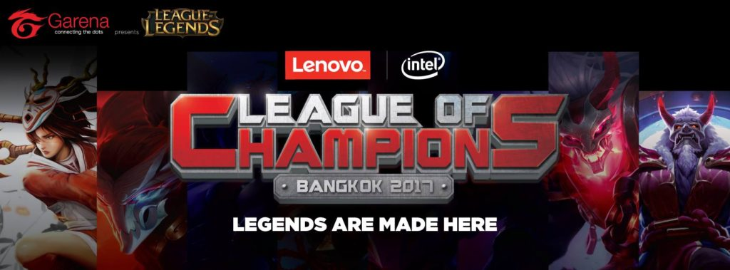 league-of-champions