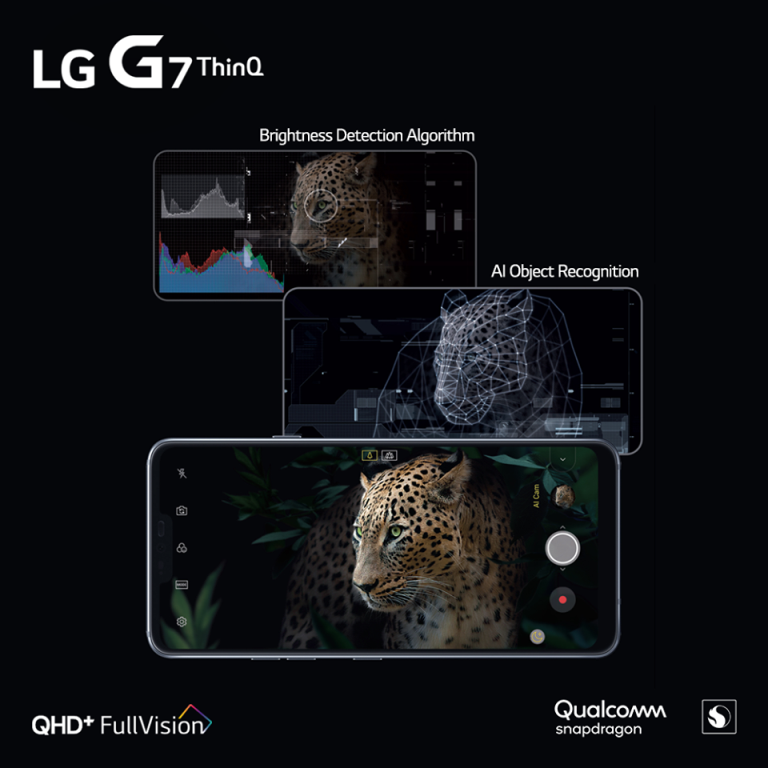 LG G7 ThinQ AI Object Recognition